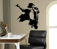 michael jackson wall decal king of pop vinyl sticker home decor
