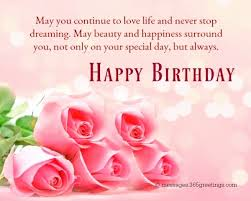 free birthday wishes free happy birthday wishes new happy birthday wishes roses beautiful