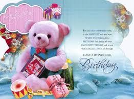 birthday cards free birthday ecards send birthday greetings
