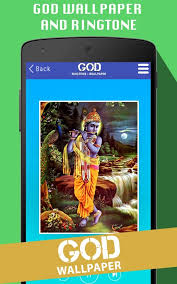Seeking Ringtone All God Hd Wallpaper Ringtone Android Apps On Play