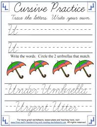 cursive handwriting worksheets uppercase s z