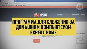 expert home design 3d download virtual home decor design tool