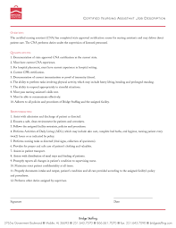 assembly resume sample clean room operator job description resume sample clean room assembly resume