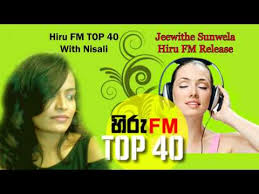 hiru top 40 song hiru fm top 40 songs list download mp3 54 11 mb 100 top mp3 download