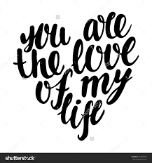 Love Of My Life Meme - tag you are the love of my life meme quotes love pedia