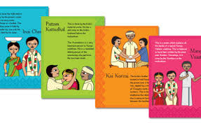 creative indian wedding invitations stationery and invites archives and indian wedding invites with