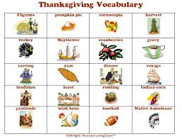 sle essay about thanksgiving terms list