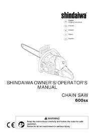 shindaiwa 600sx user manual by allpower issuu