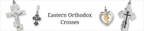 orthodox crosses shop eastern orthodox crosses quality gold