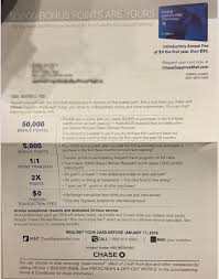 Chase Visa Business Credit Card Bypass 5 24 Getting A Chase Pre Approved Credit Card Offer