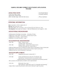 college application resume examples jospar