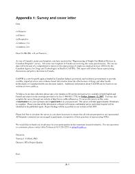 land survey report template survey cover letter images cover letter sle