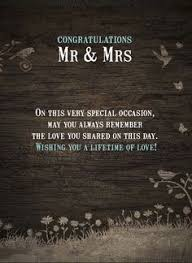 wedding greeting card verses card sentiments request a special occasion enrollment card