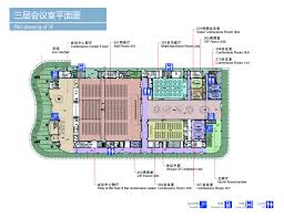anaheim convention center floor plan so how do you throw a comic con in china anyway u2014 the beat