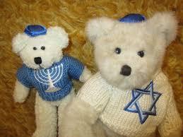 jewish thanksgiving jokes jewish chanukah teddy bear with star of david sweater and yarmulke