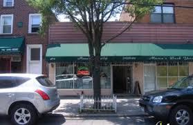 Backyard Parking Mamas Backyard Cafe Corona Ny 11368 Yp Com