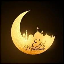 Eid Card Design The 25 Best Eid Mubarak Greeting Cards Ideas On Pinterest Eid