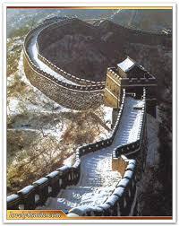 سور الصين العظيم أحد عجائب الدنيا