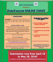 Word Essay my school essay in english If you buy an essay is it plagiarism