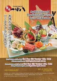 cuisine promotion บ ไฮฟ ไลฟ สไตล มอลล โปรโมช น