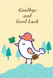 goodbye and luck free printable farewell card greetings