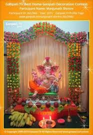 Home Temple Decoration Ideas Image Result For Ganpati Decoration Ideas For Home With Lights