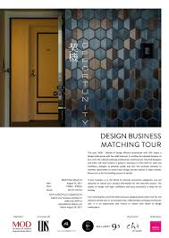 bliss home and design interview questions online magazine u2014 merci media