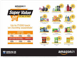 Organize Day Amazon India To Organize Super Value Day From 31 July To 2 August