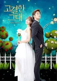 wedding dress sub indo noble my subtitle indonesia 고결한 그대 noble my