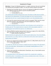 scholarship jacket lesson worksheet and key