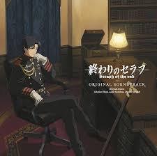 Owari No Seraph Light Novel Cdjapan