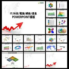 financial financial ppt templates free download ppt background