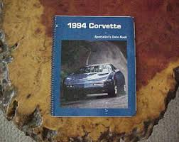 corvette specialists ls engine etsy