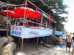 eurwangni beach near incheon international airport 을왕리