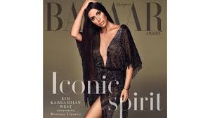 Kim Kardashian Vanity Fair Cover Kim Kardashian Poses As Cher On Harper U0027s Bazaar Arabia Cover