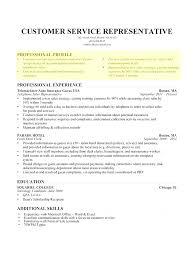 fashion resume templates free how to write a fashion resume fashion designer resume example