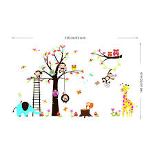 Stickers Arbre Pour Chambre Bebe by