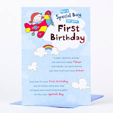 First Year Invitation Birthday Cards 1st Birthday Card For A Special Boy Only 89p
