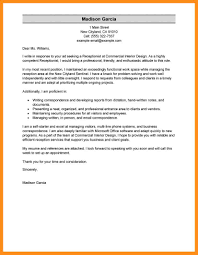 Sle Cover Letter Administrative Officer Cover Letter Template For Administration Sle Admin Assistant