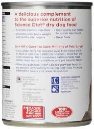 science diet id canned food 28 images hill s science diet