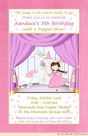 puppet show birthday invitation marionettes theatre stage