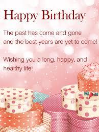 wishing you a happy happy birthday wishes card birthday