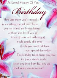 birthday card sayings for dad images free birthday cards