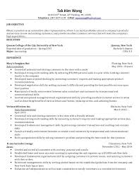 job application for verizon wireless resume format doc hr