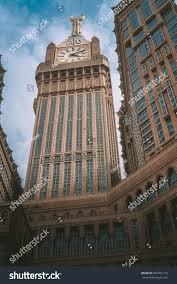 mecca saudi arabia june 3 2017 stock photo 684762175 shutterstock