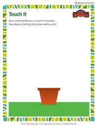 touch it worksheet u2013 free kindergarten science printable