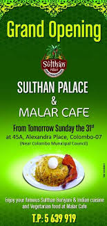 cuisine colombo sulthan palace home colombo sri lanka menu prices