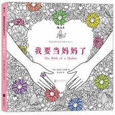 u0027m mother colouring books secret garden