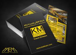 kumsan crane business card by mohammed6651 on deviantart
