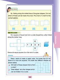 grade standard class 05 english medium mathematics text book